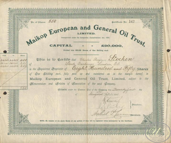 Maikop European and General Oil Trust. Сертификат на 850 акций 1910 год.