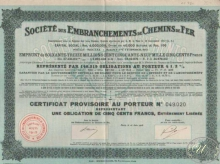 Societe des Embranchements de Chemins, Paris.Облигация в 500 франков, 1912 год.