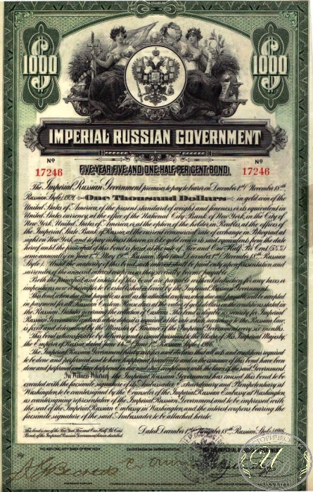 Imperial Russian Government (The National City Bank of New York). Заем в 1000$, 1916 год.