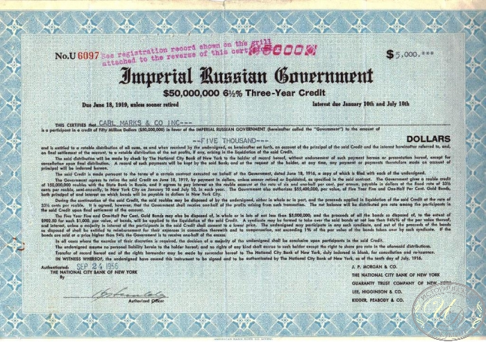 "Imperial Russian Government (Authenticated:The National City Bank of New York), 5000$, 1916 год ― ООО ""Исторический Документ"""