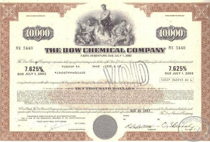 "Dow Chemical Co.,сертификат на $10000,1977 год. ― ООО ""Исторический Документ"""