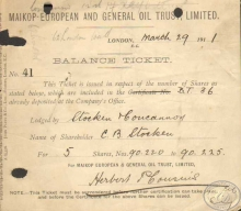 Maikop European and General Oil Trust. Balance ticket, 1911 год.