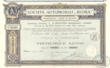 Roma societa automobile. 25 акций, 1907 год.