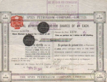 The Spies Petroleum Company Ltd. Акция в 1 ф.стерлинг, 1901 год.