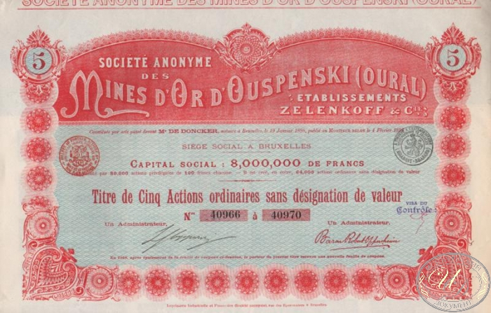Mine Dor d Ouspenski(Oural) Zelenkoff Establishments. Сертификат на 5 акций (100 франков), 1898 год.